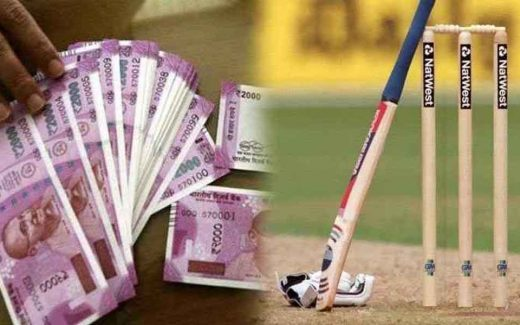 Cricket Betting In Maharashtra
